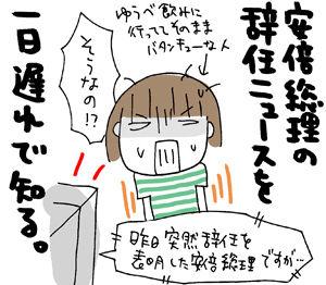 ひとこま作者-20070914