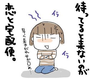 ひとこま作者-20070705