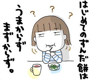 ひとこま作者-070216