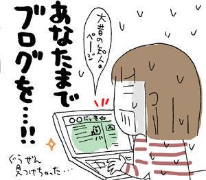 ひとこま作者-070420_1