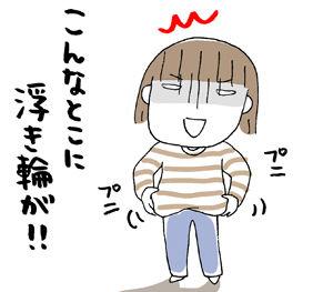ひとこま作者-070110