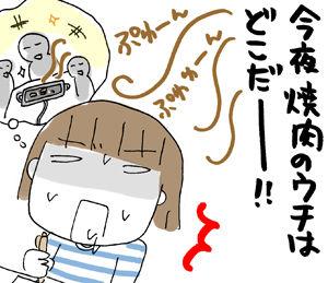 ひとこま作者-20071029
