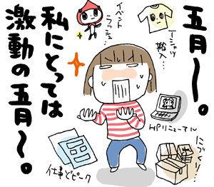 ひとこま作者-070501