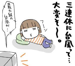 ひとこま作者-20070713
