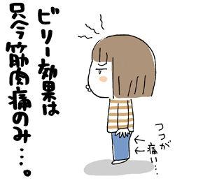 ひとこま作者-20070702