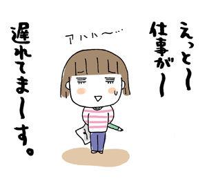 ひとこま作者-070319