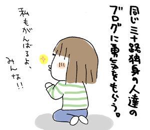 ひとこま作者-20071113