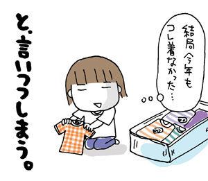 ひとこま作者-20070930