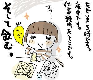 ひとこま作者-20071130