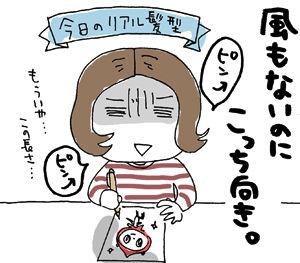 ひとこま作者-070218