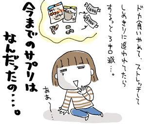 ひとこま作者-070318