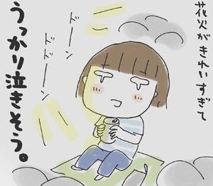 ひとこま作者-080727