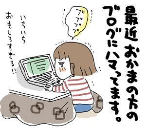 ひとこま作者-070225