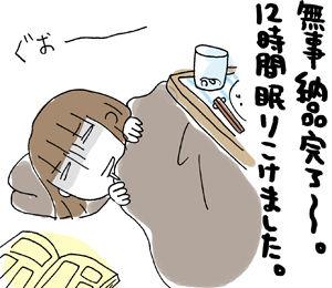 ひとこま作者-071213