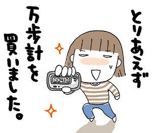 ひとこま作者-070301