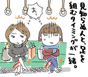 ひとこま作者-070314