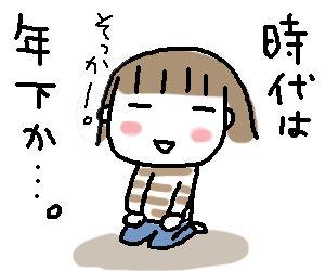 ひとこま作者-070520