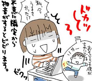 ひとこま作者-20071109
