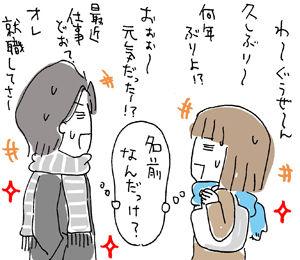 ひとこま作者-070206