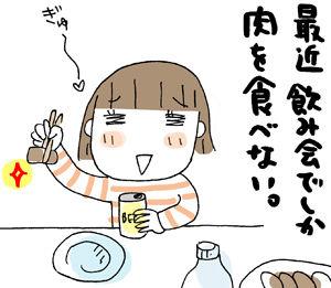 ひとこま作者-070622