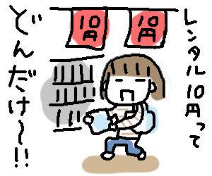 ひとこま作者-070531