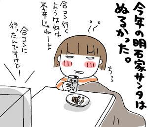 ひとこま作者-071225
