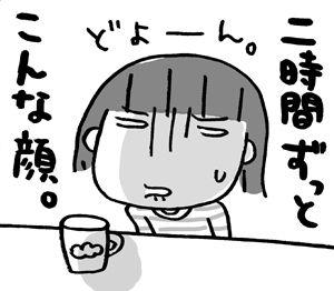 ひとこま作者-070402