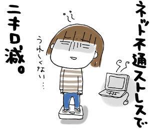 ひとこま作者-080625