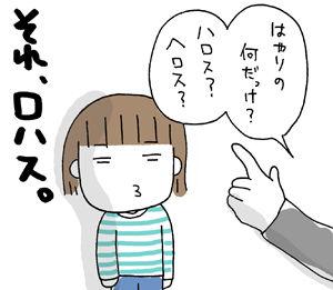 ひとこま作者-070219