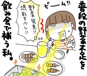 ひとこま作者-20070926
