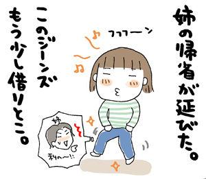 ひとこま作者-20070131