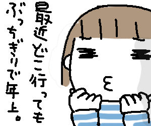 ひとこま作者-070516
