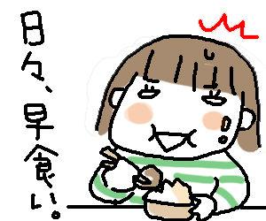 ひとこま作者-070514