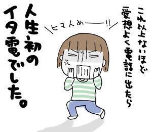 ひとこま作者-20071026