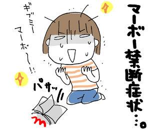 ひとこま作者-20090921