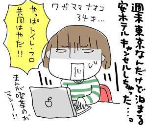 ひとこま作者-20071114