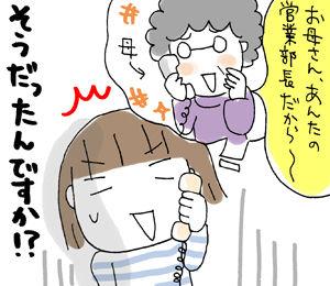 ひとこま作者-20071110-2