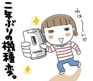 ひとこま作者-070430