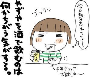 ひとこま作者-20071002