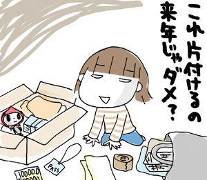 ひとこま作者-071211