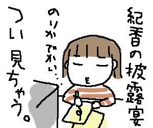 ひとこま作者-070530