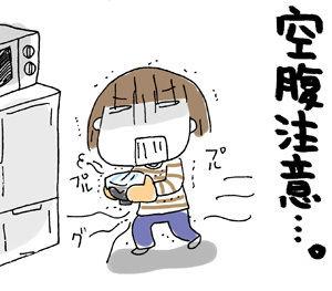 ひとこま作者-20071023