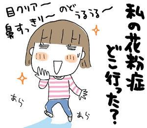ひとこま作者-070316