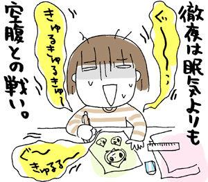 ひとこま作者-071221
