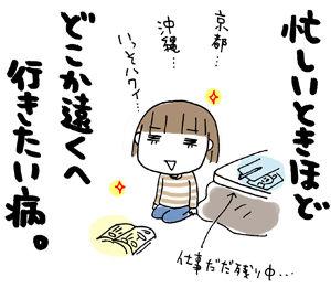 ひとこま作者-071217