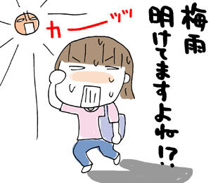 ひとこま作者-070726
