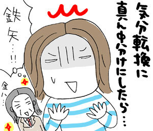 ひとこま作者-070620