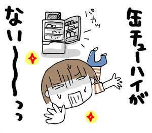 ひとこま作者-20070929