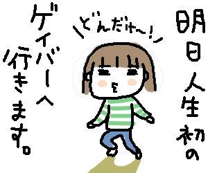 ひとこま作者-070517
