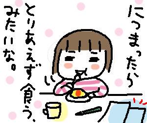 ひとこま作者-070522